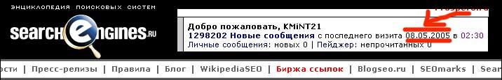 j10_1181332114.jpg