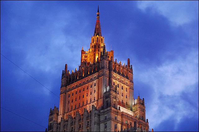 Москва, МиД - министерство иностранных дел