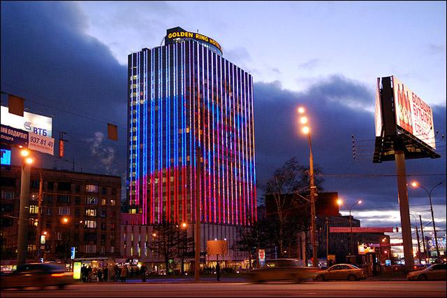 Москва, гостиница Золотое кольцо  (Golden Ring Hotel)