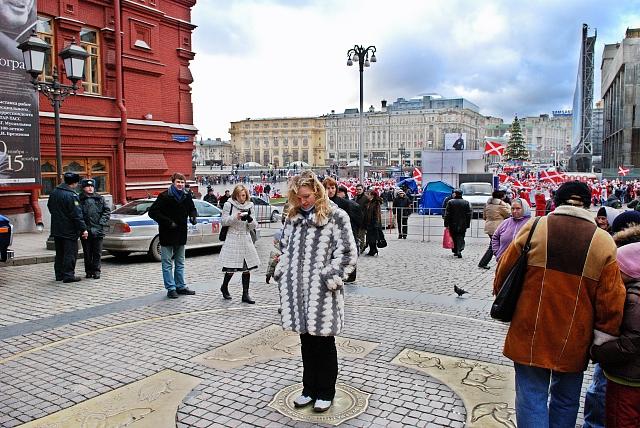 Нулевой километр автодорог Российской Федерации