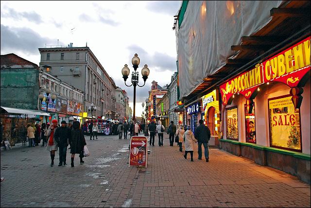 Москва, старый Арбат, фото
