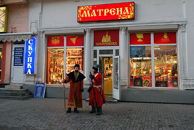 сувенирный магазин на старом арбате