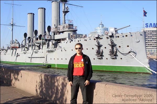 KMiNT21 - Крейсер Аврора