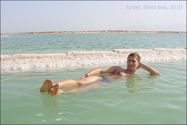 Израиль, Мертвое море
